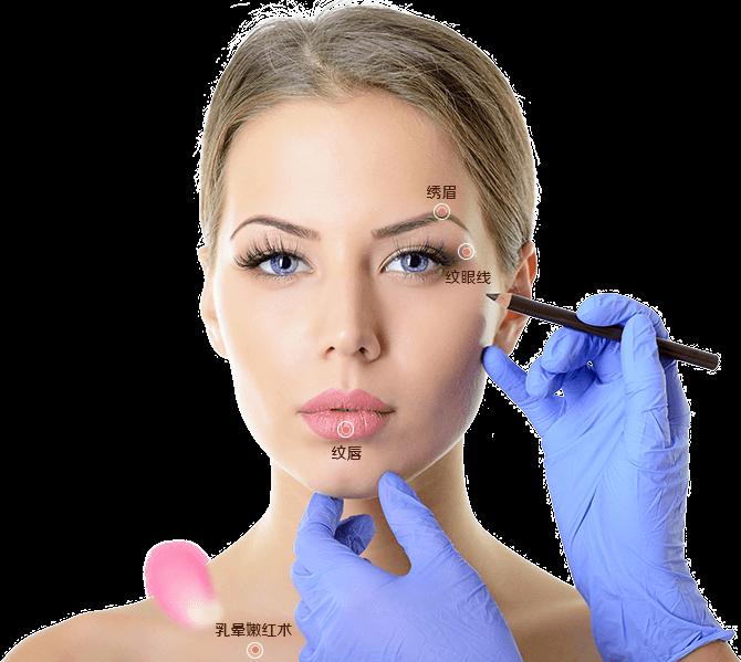 缔美艺术纹绣美容是一种性专业化妆术